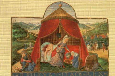 1997 Art Treasures of the Vatican Library Trade Card: Judith