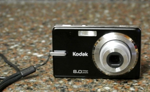 Kodak EasyShare M883 8MP 3x Optical Zoom Digital Camera - FREE SHIPPING