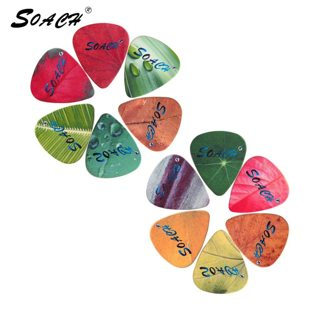 SOACH 10pcs 3 kinds of thickness new brand guitar picks bass Pure color tree leaf pictures quality