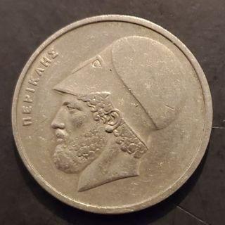1978 Greek Coin