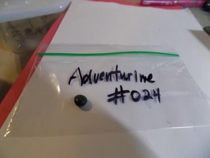 Adventurine gemstone #024