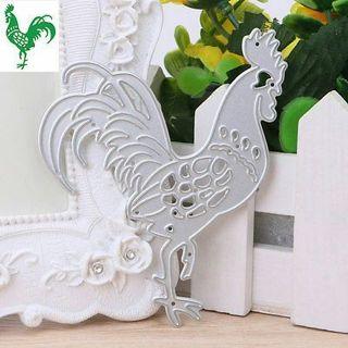 Rooster Metal Cutting Dies Stencil Scrapbook Paper Card Embossing DIY Craft Gift