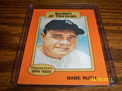 Free Baseballs All Time Greats Babe Ruth The Great Bambino