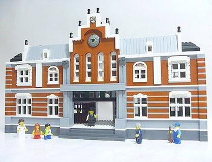 Free Lego Train Station 10224 Alternate Model Building
