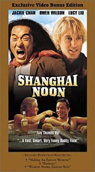 Shanghai Noon VHS
