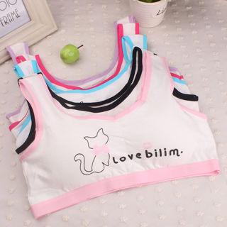 New Lovely Girls Printing Underwear Bra Vest Children Underclothes Sport Undies