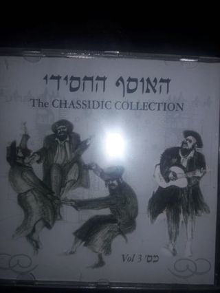 The CHASSIDIC COLLECTION Vol 3 Free shipping