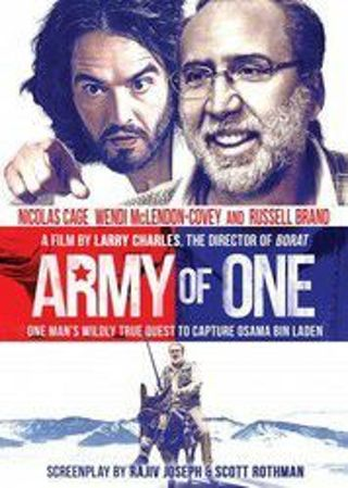 Army of One *DIGITAL HD CODE ONLY*