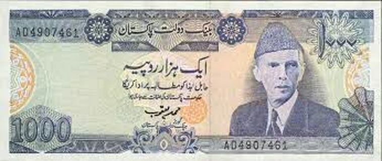 Rs. 1000 note of Pakistan