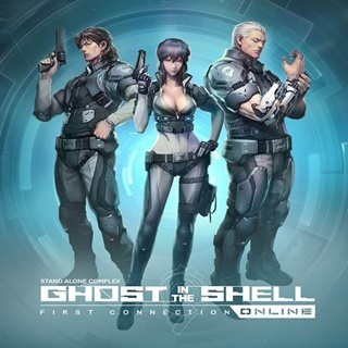 Free Ghost In The Shell Stand Alone Complex First Assault Online Exclusive E3 Steam Key Video Game Prepaid Cards Codes Listia Com Auctions For Free Stuff