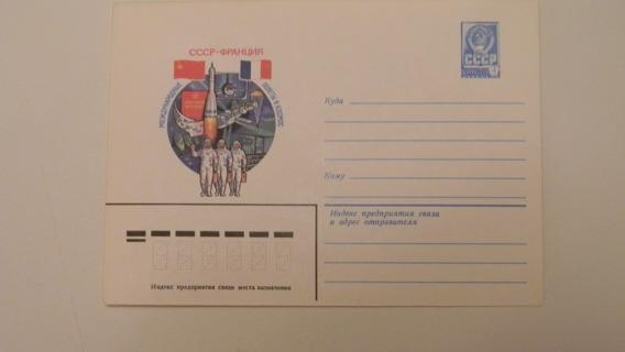New 1982 CCCP envelope