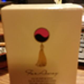 Avon Far Away Eau de BNIB Parfum Spray for Women, 1.7 Fluid Ounce