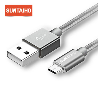 Suntaiho Type C Cable 3.1 for Samsung S9 Huawei P20 P10 Nylon USB Type C Cable for Xiao mi mi9 Nokia