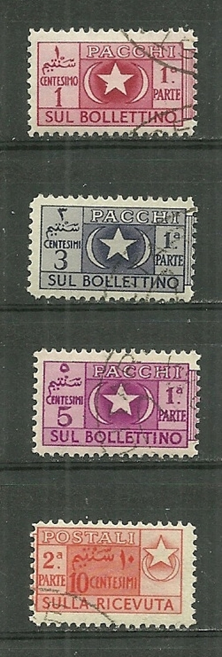 1950 Italian Somalia SC#Q56-9 Parcel Post set used