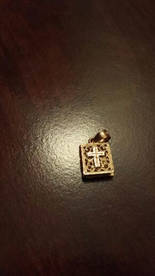"Tested 14k ""Praise the Lord"" Locket"