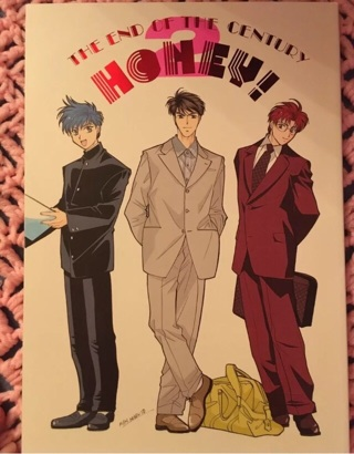 It's the end of the century honey! manga