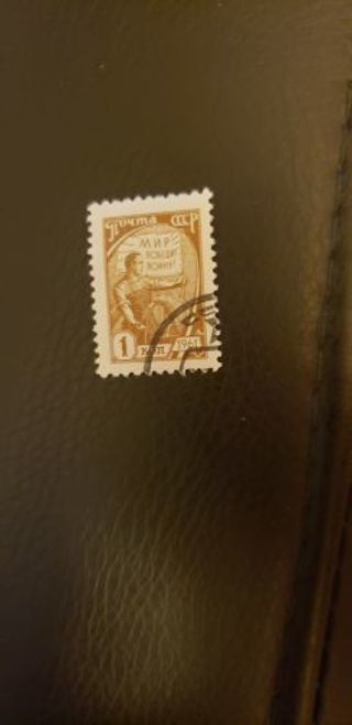 Soviet Union stamp. Used
