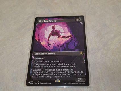 Magic the gathering mtg Skyclave Shade rare card zendikar