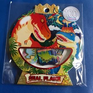 ღ Dinosaur Pattern 2 Kawaii Sticker Flakes Sack BRAND NEW ღ