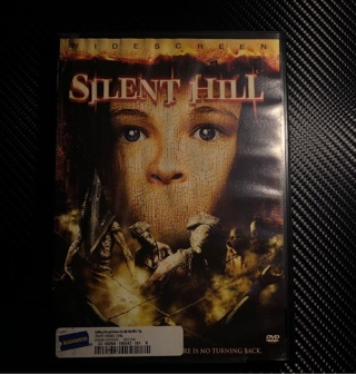 Silent Hill Movie DVD