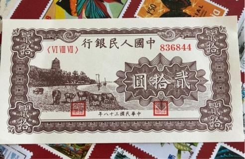 Old banknote replica