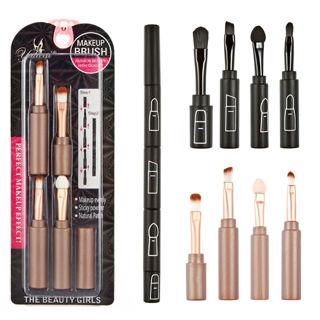 Makeup Brushes Cosmetic Eyebrow Eye shadow Lip Brush Set Black/Brown