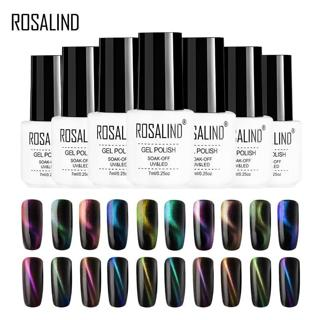 ROSALIND Cat Eyes Gel Nail Polish Base Coat 7ml Semi Permanent UV Holographic Nail Polish Art All