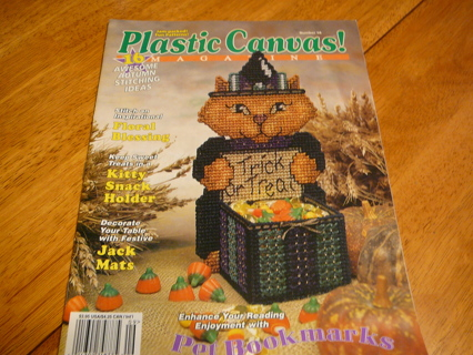 PLASTIC CANVAS MAGAZINE -- SEPT.-OCT. 1998