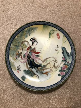 """""""Beauties of the Red Mansion"""" decorative plate"""