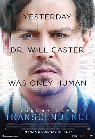 "Transcendence ""HDX"" Digital Movie Code Only UV Ultraviolet Vudu MA"