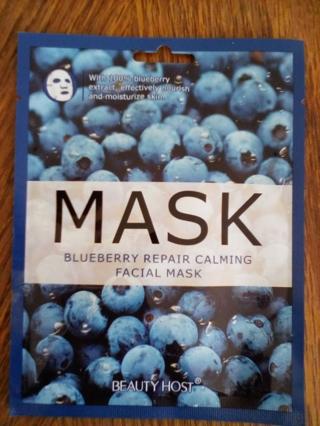 NEW FACIAL MASK BLUEBERRY REPAIR CALMING (1)