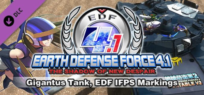 EARTH DEFENSE FORCE 4.1: Gigantus Tank, EDF IFPS Markings