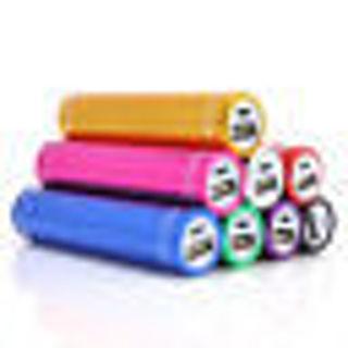 2600mAh Portable External USB Power Bank Box Battery Charger