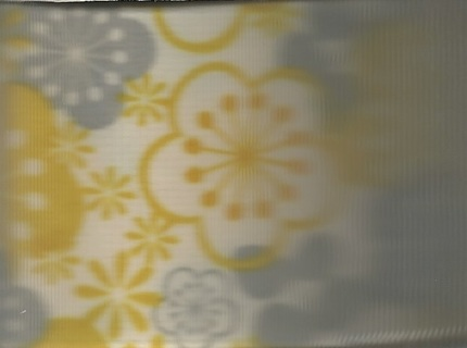 """Some more Beautiful Ribbon - 1 1/2"""" Polyester - The Ribbon Boutique - About 2 Ft."""