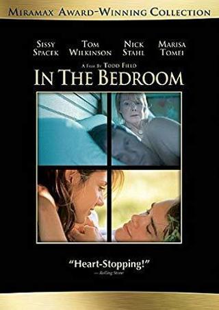 In the bedroom DVD  Sissy Spacek