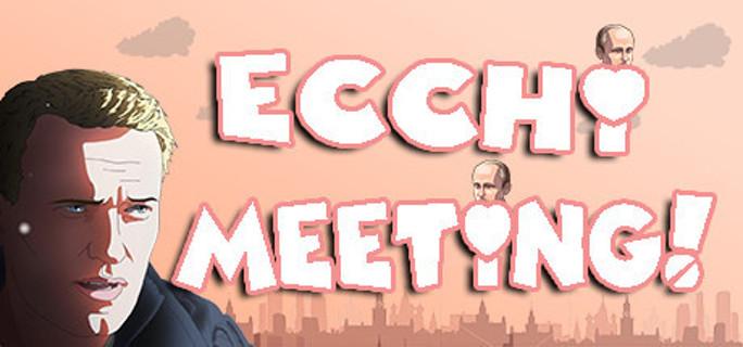 Ecchi MEETING! Steam Key