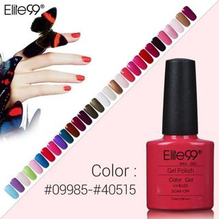 Elite99 7.3ml Soak off UV Nail Gel Polish Long Lasting Nail Varnish Gelpolish Professional Colorfu
