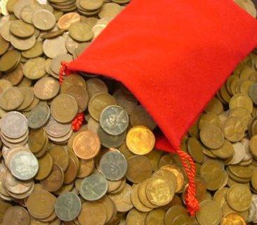 Grab Bag Coin+ Lot!