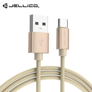 Jellico Type C Fast Charging USB C Cable Type-C 3.1A Data Cord Phone Charger For Samsung S9 S8 Not