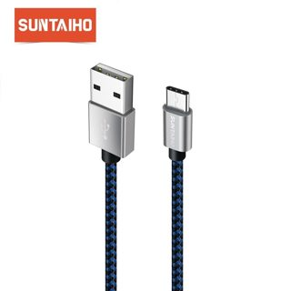 USB C for Xiaomi mi9 Huawei P20 10 Pro,Suntaiho USB Type-C Fast Charger Cable Type C Cable USB C