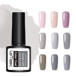 LEMOOC 8ml Nude Series Nail Gel Polish Pink Gray Series 50 Pure Colors Soak Off LED UV Gel Varnish
