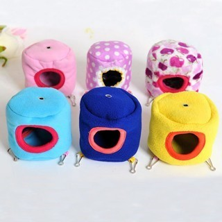 [GIN FOR FREE SHIPPING] Pet Hammock Rabbit Rat Mouse Hamster Squirrel Hanging Bed House