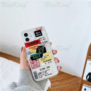Cartoon Fashion Retro Code Label Phone Cases For iPhone Soft TPU Airbag Cover