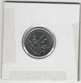 One 2011 China Coin, 1 Jiao