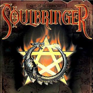 Soulbringer (Steam Key) ($0.99)