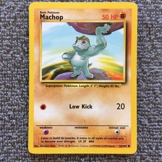 1999 Pokemon(Machop) #52/102