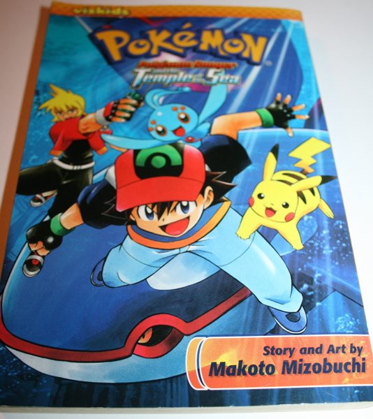 Free Pokemon Ranger And The Temple Of The Sea Pokemon Manga