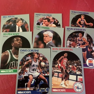 1990 NBA Cards 8 Total
