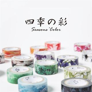 DIY 7M Cute Kawaii Flower Leaf Washi Tape Colorful Adhesive Tape For Home Decoration Scrapbooking