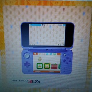 3DS Theme: NES Sword Swinging Link Download Code